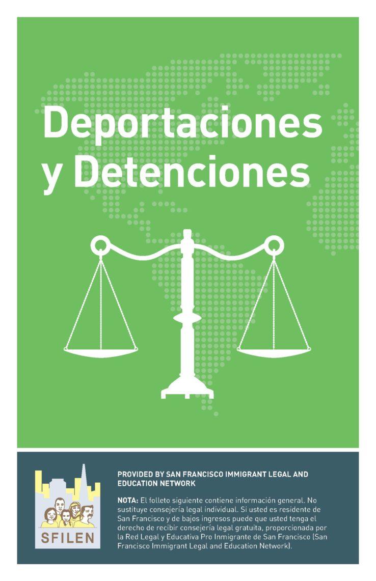 Deportation&DetenCVR SPN